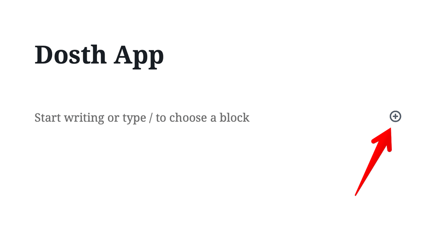 WordPress Block Editor plus icon